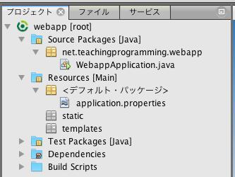 NetBeans IDE 8 0 2